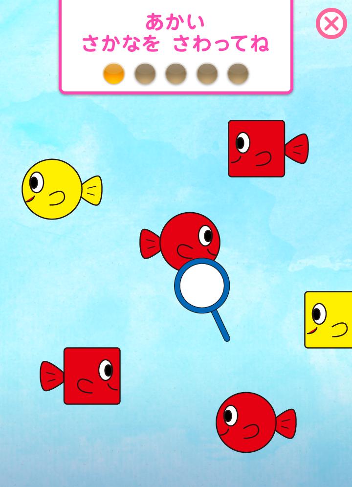 step5_goldfish_2
