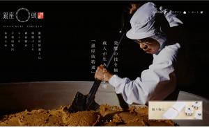 銀座KUKIのPCトップページ