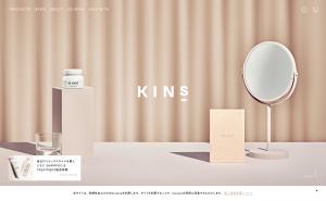 KINSのPCトップページ