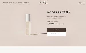 KINSのPC商品詳細ページ